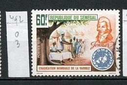 Sénégal 1978 Y&T N°492 - Michel N°(?) (o) - 60f éradication De La Variole - Senegal (1960-...)