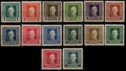 Austria, Fieldpost 1917, 14 Values, MH - Austria