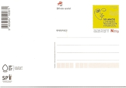 Portugal  ** & Postal Stationery, Surgeon, 50 Years Of The First Transplant In Portugal 2019 (7799) - Jobs