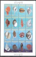 2599  Shells - Coquillages - Libya Yv 1508-23 - No Gum - 2,25 (14) - Coneshells