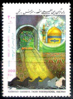 669  Trains - Tunnels - Iran Yv 2436 - MNH - 1,50 (5) - Trains