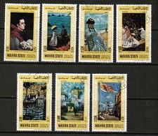 MAHRA STATE  Mi # 67-73 VF USED  (Stamp Scan # 527) - Ver. Arab. Emirate