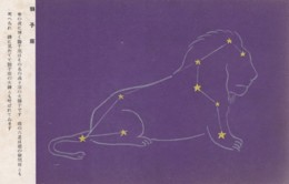 Constellation Leo Lion Zodiac Stars Astronomy, C1920s/30s Vintage Japanese Postcard - Astronomia