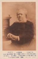 Unidentified 19th Century Famous Man, Writer? Politician?, C1920s/30s Vintage Japanese Postcard - Célébrités