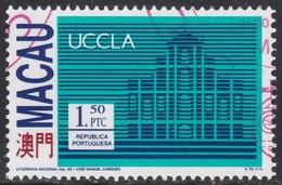 Specimen, Macao Sc703 Union Of Portuguese Speaking Capitals - Other