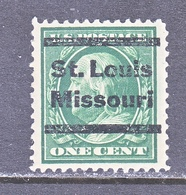 U.S. 331   (o)  MISSOURI  Double Line Wmk. Perf 12  1908 Issue - United States