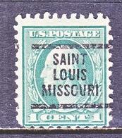 U.S. 543  PERF. 10   (o)  MISSOURI    1921 Issue - United States