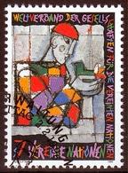 UNO Wien MiNr. 202 O 50 Jahre Weltverband Der Gesellschaften Für Die UNO - Sonstige - Europa