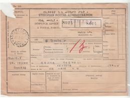 Eritrea / Parcel Cards / Italy / Parcel Stamps - Eritrea