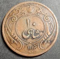 Iran 10 Shahi 1935 SH 1314 KM#1126.2 High Grade - Iran
