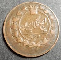 Iran 50 Dinars 1876-1888 KM#883 Off Center Strike Rare! - Iran
