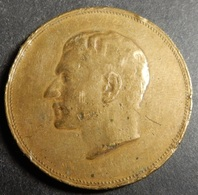 Iran 1966 Medal 25th Anniv. Of Reza Pahlavi Shah Rule Rare! - Irán
