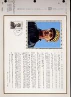 Feuillet CEF De Gaulle Cachet Lille 59 - De Gaulle (Général)