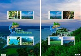 Ref #2745 Indonesia 2019 Prisma Geopark Ciletuh - Pelabuhan Ratu - Indonesia