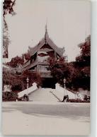 52395725 - Mandalay - Myanmar (Burma)