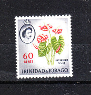 """Trinidad &Tobago -1960-66. Lillà. Liliom. Sole Stamp """" Flowers """"  Of The Ordinary Series. MNH - Flora"""
