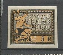 RUSSIE N° 170 NEUF* TRACE DE CHARNIERE / MH - Neufs