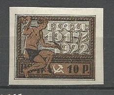 RUSSIE N° 171 NEUF* TRACE DE CHARNIERE / MH - Neufs