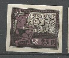 RUSSIE N° 172 NEUF* TRACE DE CHARNIERE / MH - Neufs