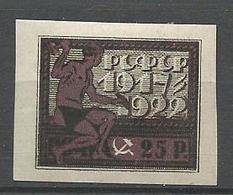 RUSSIE N° 172 NEUF*  CHARNIERE / MH - Neufs
