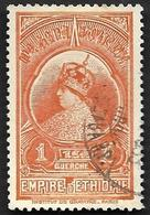 ETHIOPIE  1931   -  YT 202  - Oblitéré - Ethiopie