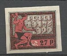 RUSSIE N° 173 NEUF* TRACE DE CHARNIERE / MH - Neufs