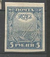 RUSSIE N° 141 NEUF* TRACE DE CHARNIERE / MH - Neufs
