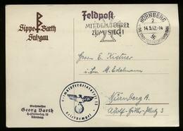 WW II DR Feldpost Postkarte Pferdelazarett 13: Gebraucht Mit Werbestempel Eisernes Kreuz , Mit Dem Führer Zum Sieg , N - Germany