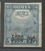 RUSSIE N° 161 NEUF*  CHARNIERE / MH - Neufs
