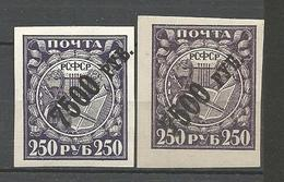 RUSSIE N° 168 Et 168f Papier Couché NEUF*  CHARNIERE / MH - Neufs
