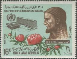 Ibn Sina / Avicenna, Physician, Astronomer, Chemist, Mathematics, Medicinal Plant, Medicine MNH 1966 Yemen Arab Republic - Geneeskunde