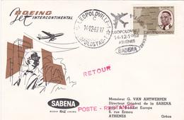 1er Vol Sabena LeopoldVille (Congo) - Athènes   - Pas Catalogué!!! - 1962 - RARE!!! - République Du Congo (1960-64)
