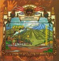 Ref #2770 Indonesia 1998 Folktales - Indonesia