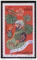 Ibn Sina / Avicenna With Medicinal Plant Chemist, Mathematics, Medicine Pharmacy, MNH Somalia - Geneeskunde