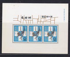 Japon 1974 BL 75 ** Nouvel-An Fleurs Narcisse Des Bois - Blocs-feuillets