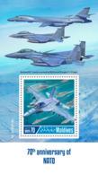 Maldives  2019 NATO  Military Aircrafts  S201907 - Maldives (1965-...)