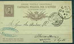 ITALIE CP.GENOVA 17.8.1886 Arrivée ALEXANDRIE  égypte Le 24.8.1886. - 1878-00 Umberto I