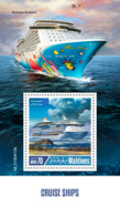 Maldives  2019 Cruise Ships  S201907 - Maldives (1965-...)