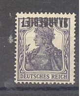 Saar  Michel # K 34 *  Geprueft - 1920-35 Saargebiet – Abstimmungsgebiet