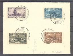 Saar  Michel #  117 : 21  Mit Stempel Saarbrucken 28.7.27 - 1920-35 Saargebiet – Abstimmungsgebiet