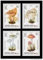 Moldova (Transnistria) 2016 #701/04 Flora. Poisonous Mushrooms MNH ** - Moldova