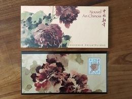 Souvenir Philatélique NOUVEL AN CHINOIS ANNÉE DU COCHON Y&T BS16 - 2007 - Neuf - Souvenir Blocks & Sheetlets