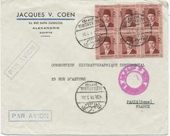 LETTRE 1939 POUR LA FRANCE AVEC 6 TIMBRES - Egitto