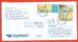Kazakhstan 2007. Registered Envelope Passed The Mail. Stamps From Block. - Kazakhstan