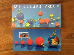 Souvenir Philatélique MEILLEURS VOEUX Y&T BS25 - 2007 - Neuf - Blocs Souvenir