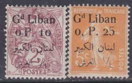 Grand Liban  N° 22 / 23 X Timbres De France Avec Surcharge Bilingue : Les 2 Valeurs Trace De  Charnière Sinon TB - Great Lebanon (1924-1945)