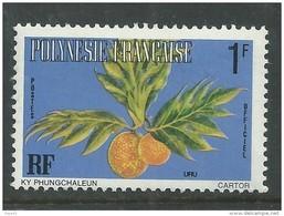 Polynésie Service N° 1  B  XX  : 1 F. Outremer Et Polychrome Gomme Brillante, Sans Charnière, TB - Service