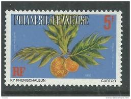Polynésie Service N° 4  B  XX  : 5 F. Outremer Et Polychrome Gomme Brillante, Sans Charnière, TB - Service