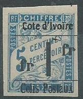 Cote D'Ivoire CP 7a * Char - Ivory Coast (1892-1944)