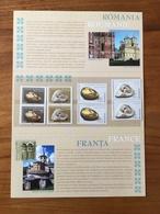 Pochette Philatélique D'émission Commune FRANCE-ROUMANIE - 2006 - Neuf - Souvenir Blocks & Sheetlets